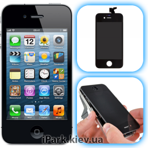 iphone 4 iPark замена сенсорного стекла и дисплея retina в iphone 4