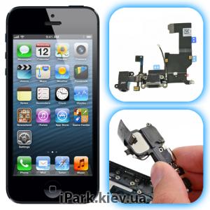 iphone 5 iPark замена системного разъема и разъема наушников в iphone 5