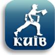 Бесплатная доставка неисправного Apple iPhone iPad iPod Mac в сервис по Киеву
